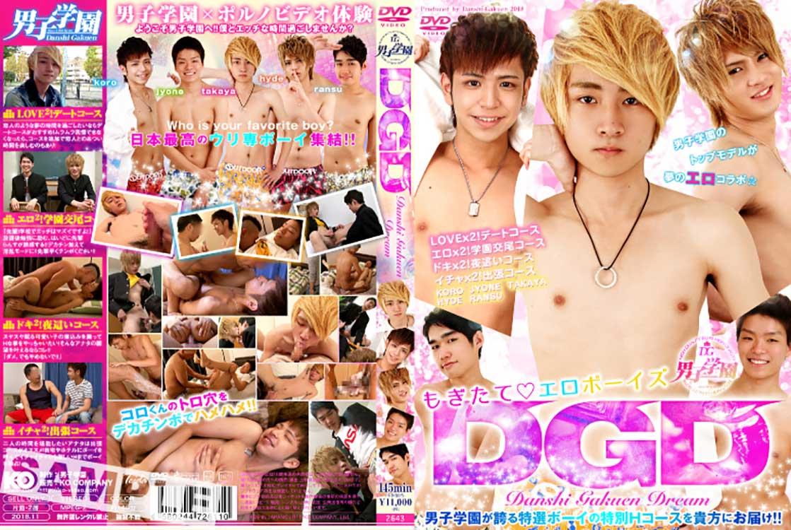 KDG021_DVD_L