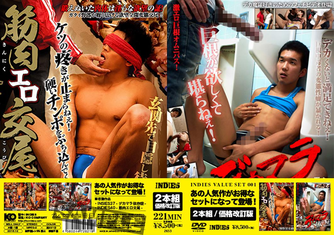 KIND062_DVD_L