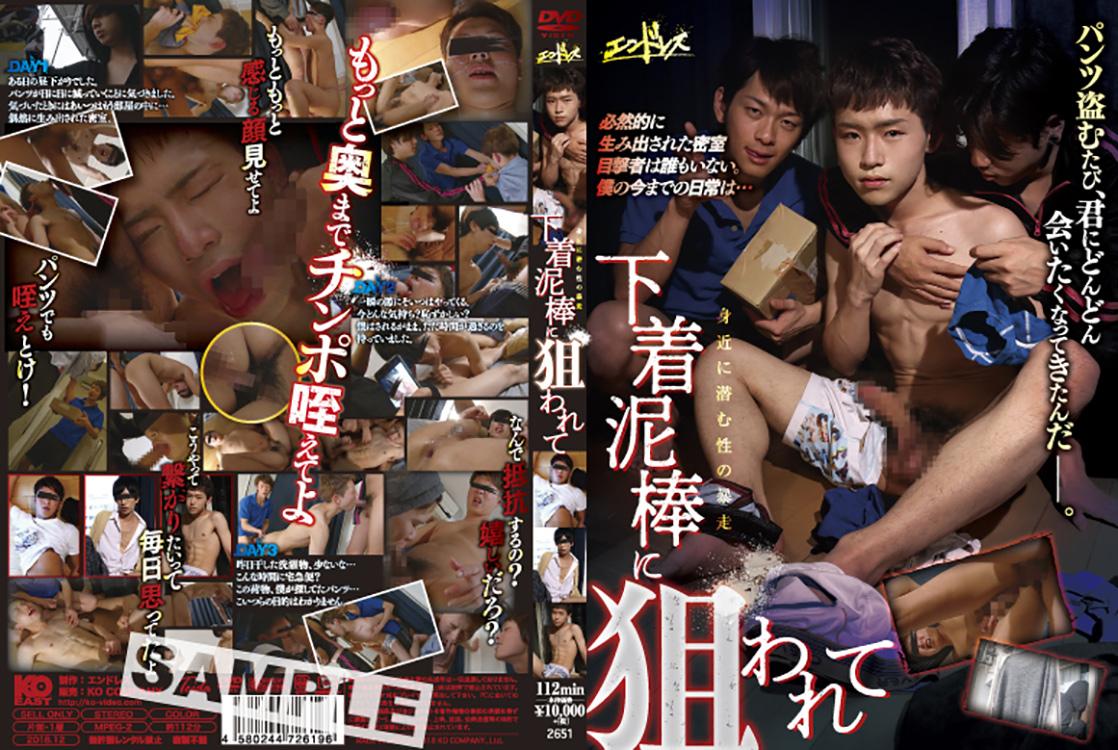 KKE0089_DVD_L