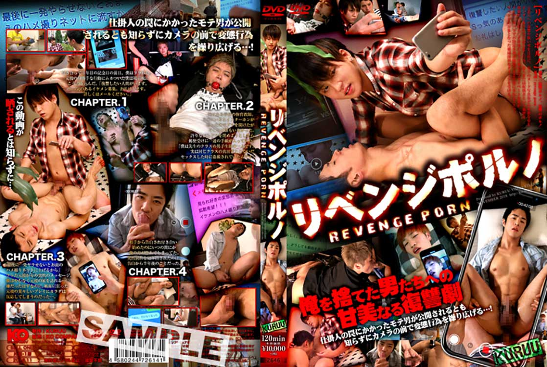 KKUR084_DVD_L
