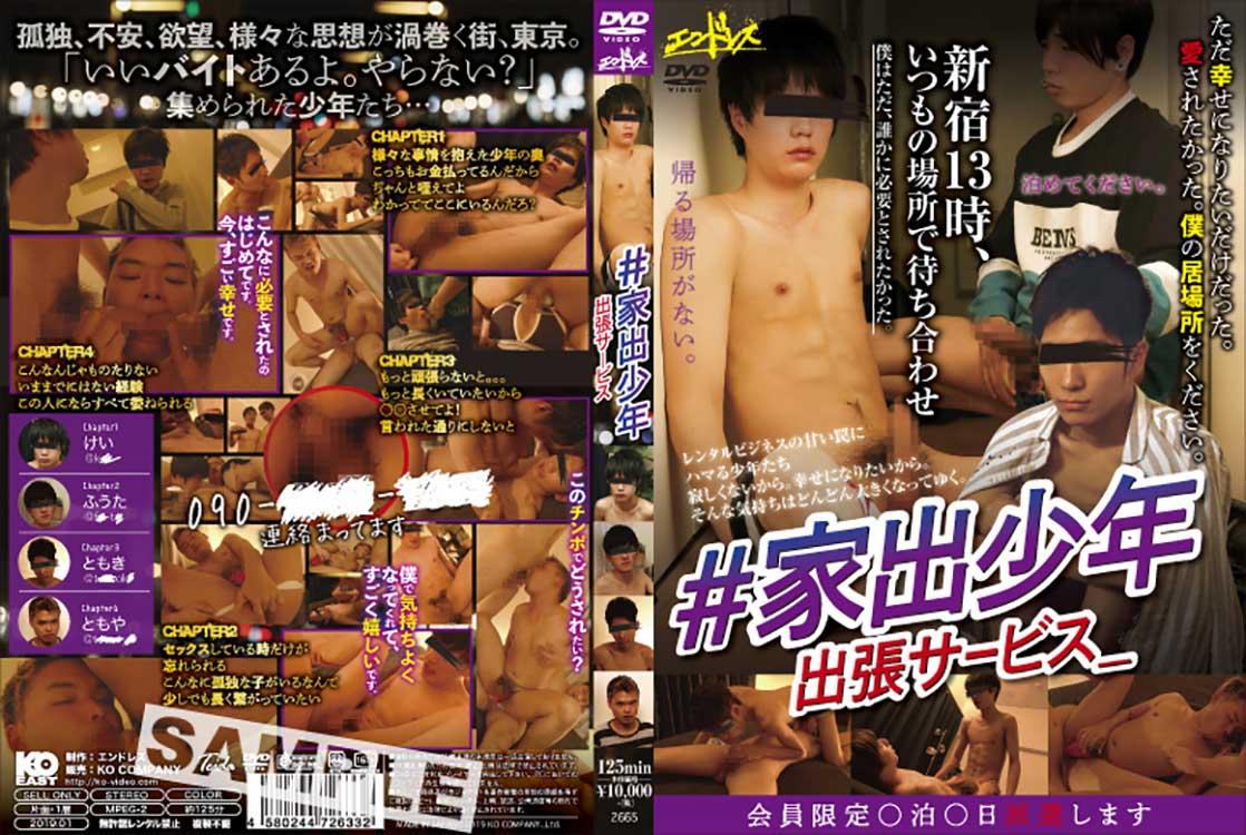 KKE0094_DVD_L