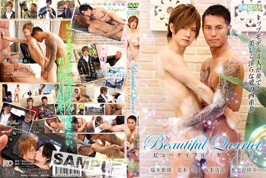 KPAN049_DVD_L