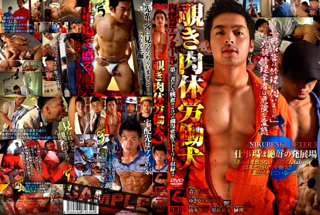 KERO145_DVD_L