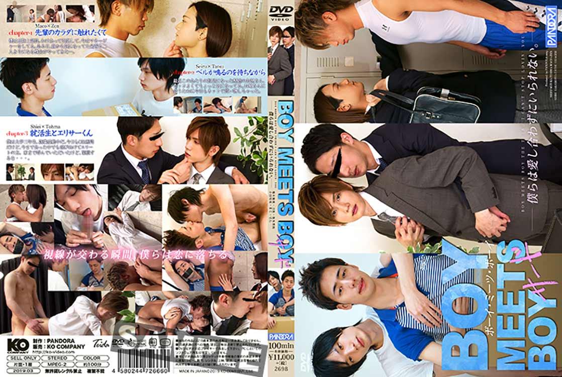 boy-meet-L
