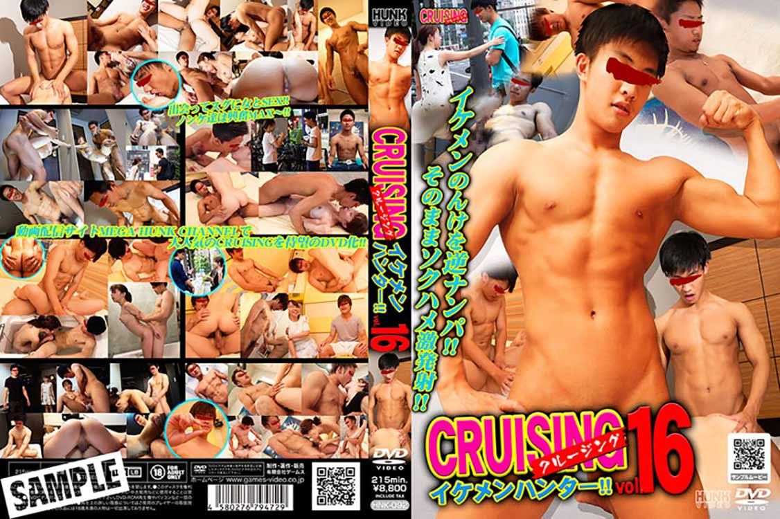 CRUS16L
