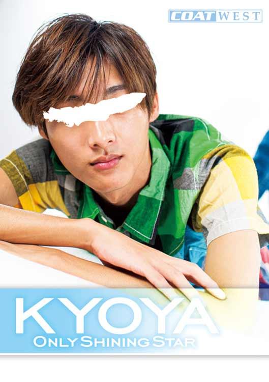 KYOYAL