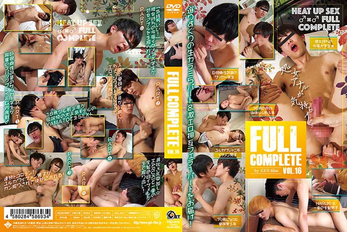 Full16L